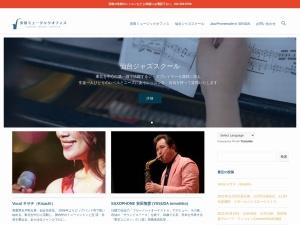 http://yasuda-music.jp/