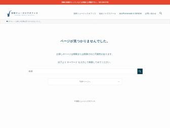 http://yasuda-music.jp/jazzpro/pg141.html
