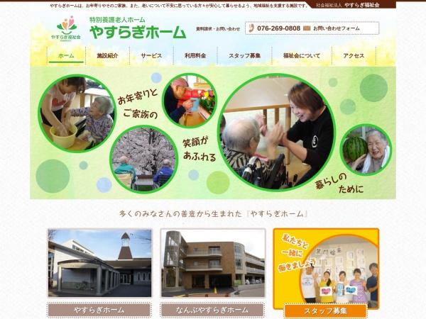 Screenshot of yasuragi39.com