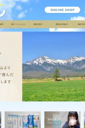 http://yatsuren.jp/diary/images/H.29%E3%81%8A%E5%AE%A2%E6%A7%98%E6%84%9F%E8%AC%9D%E3%83%87%E3%83%BC%E3%83%81%E3%83%A9%E3%82%B7.PNG