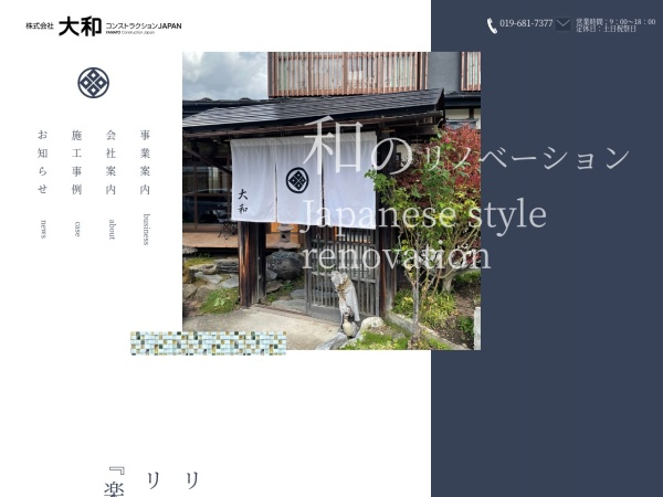 Screenshot of ycj.co.jp