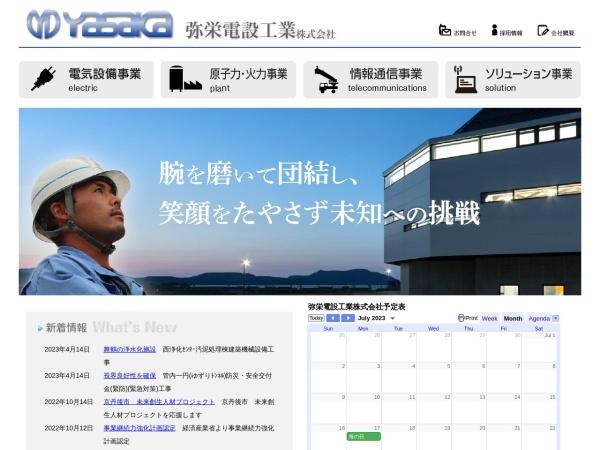 Screenshot of yd-net.co.jp