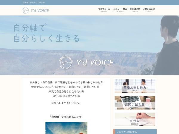 http://yd-voice.com/