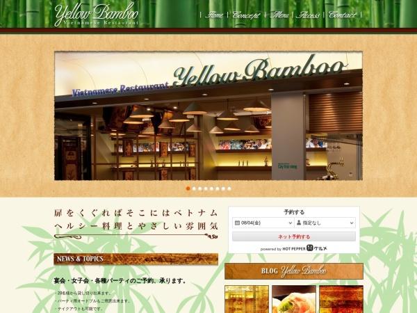 http://yellow-bamboo.com