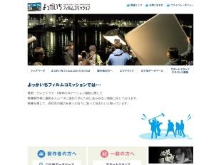 http://yokkaichi-fc.jp/