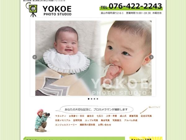 http://yokoe-photo.co.jp/
