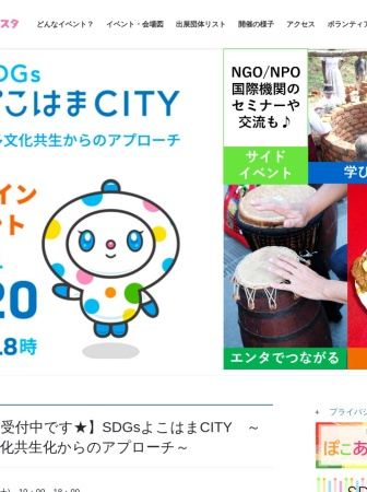 Screenshot of yokohama-c-festa.org
