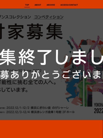Screenshot of yokohama-dance-collection.jp