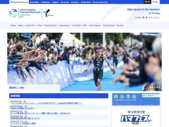 http://yokohama.triathlon.org/
