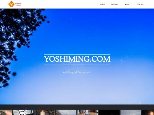 http://yoshiming.com/