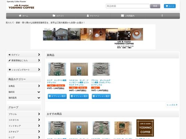 Screenshot of yoshino-coffee.ocnk.net