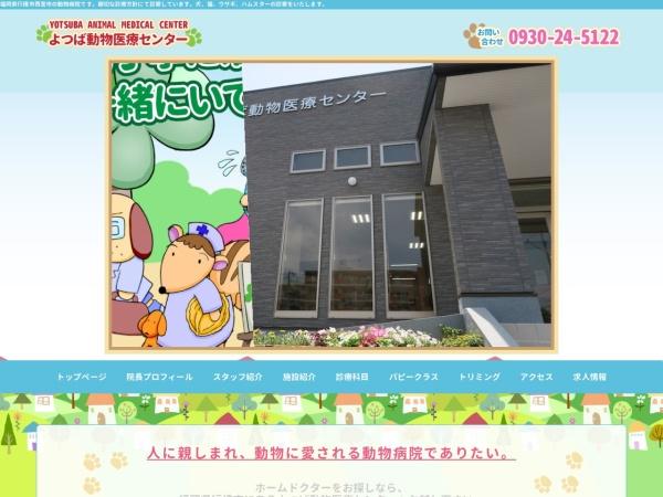 Screenshot of yotuba-ah.com