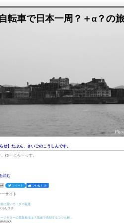 http://youjiroh.blog.fc2.com/
