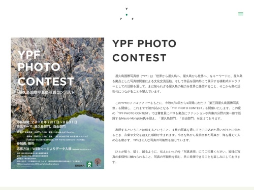 Screenshot of ypf.photos