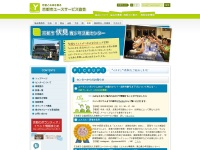 http://ys-kyoto.org/fushimi/