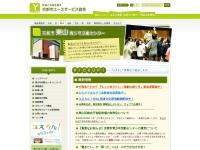 http://ys-kyoto.org/higashiyama/