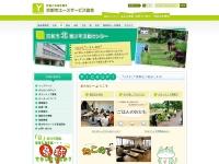 http://ys-kyoto.org/kita/