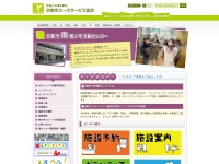 http://ys-kyoto.org/minami/