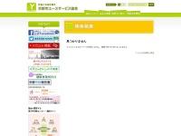 http://ys-kyoto.org/nakagyo/