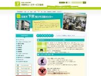 http://ys-kyoto.org/shimogyo/