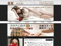 Screenshot of yu-ai.work