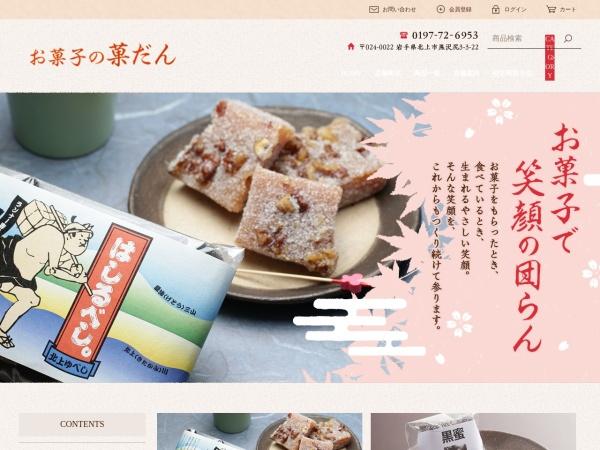 http://yubeshi-kadan.co.jp