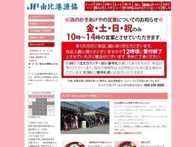 http://yuikou.jp/enjoy.html