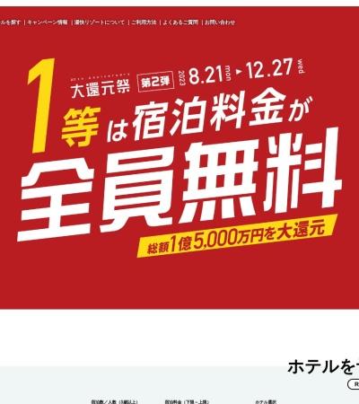 http://yukai-r.jp/