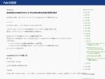 http://yuki312.blogspot.jp/2013/02/androidcontentcontentproviderdb.html
