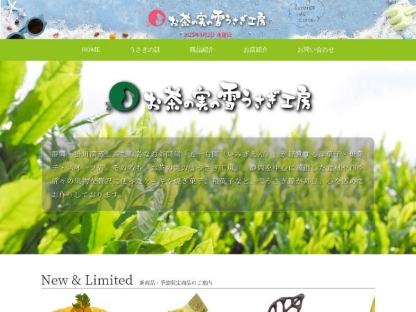 http://yukiusagikobo.com
