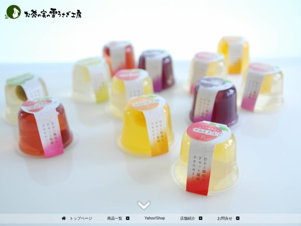 Screenshot of yukiusagikobo.com