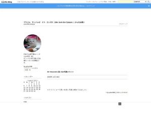 http://yukun588.exblog.jp/