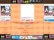 Screenshot of yungtomo.web.fc2.com