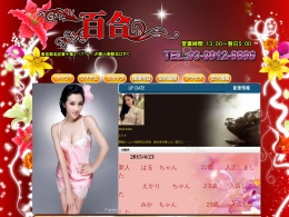 http://yuri.o-jp.com/senraku/index.php