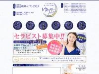 http://yurikago-hamamatsu.com/