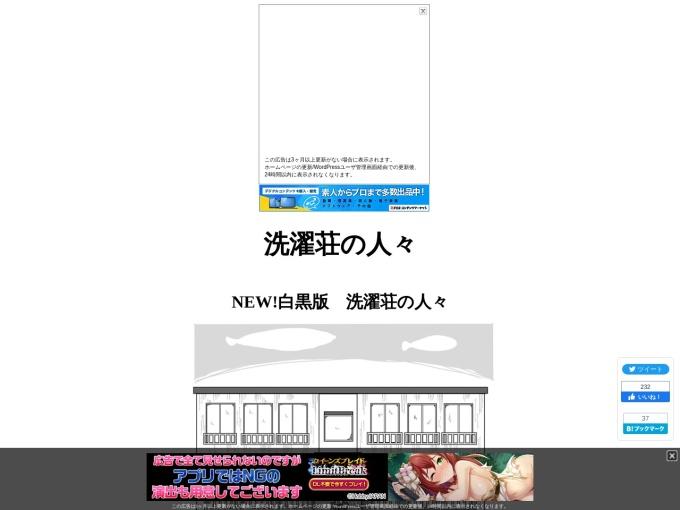 http://yuuumm55.web.fc2.com/sentakusou.htm