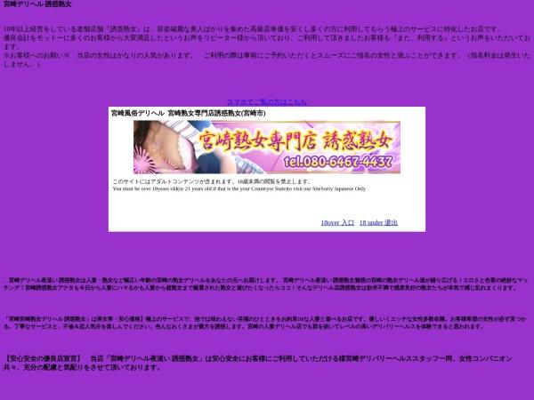 http://yuuwakujukujo.com/