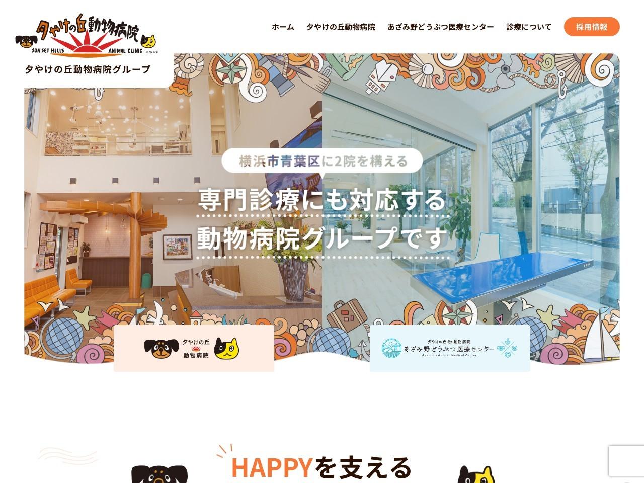 http://yuyake.co.jp