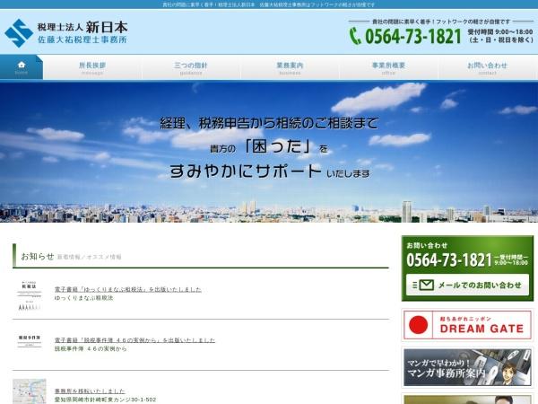 Screenshot of zei2525.com