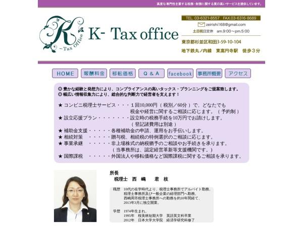 Screenshot of zeirishi8.com
