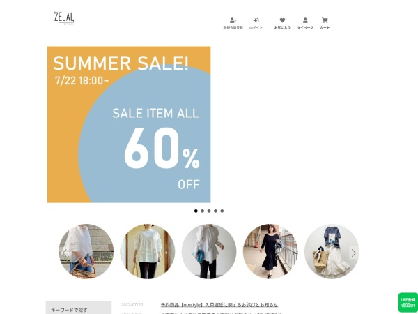 Screenshot of zelal.jp