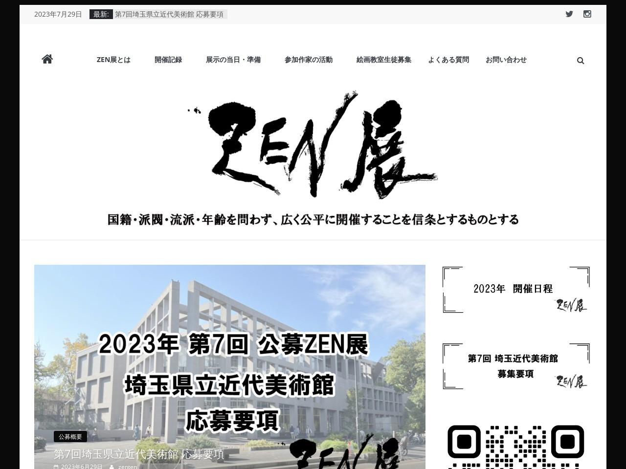 Screenshot of zenten.info