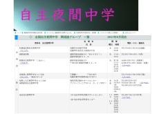 Screenshot of zenyachu.sakura.ne.jp