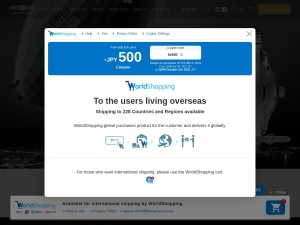 http://zeppelinwatch.jp/