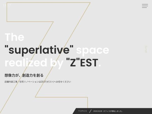 Screenshot of zest365.jp