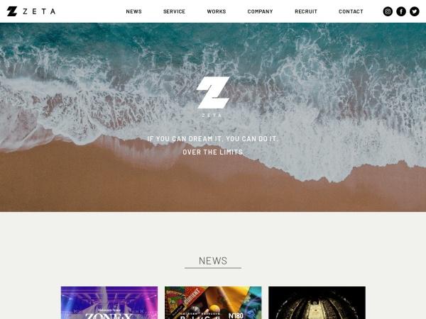 Screenshot of zeta-inc.jp