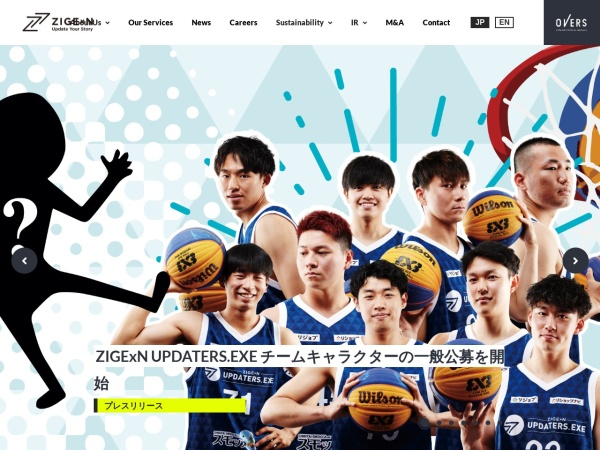 Screenshot of zigexn.co.jp