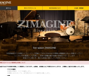 live space ZIMAGINE