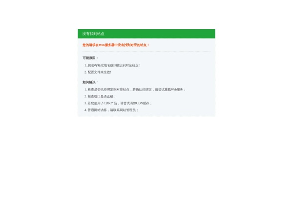 061.org网站缩略图