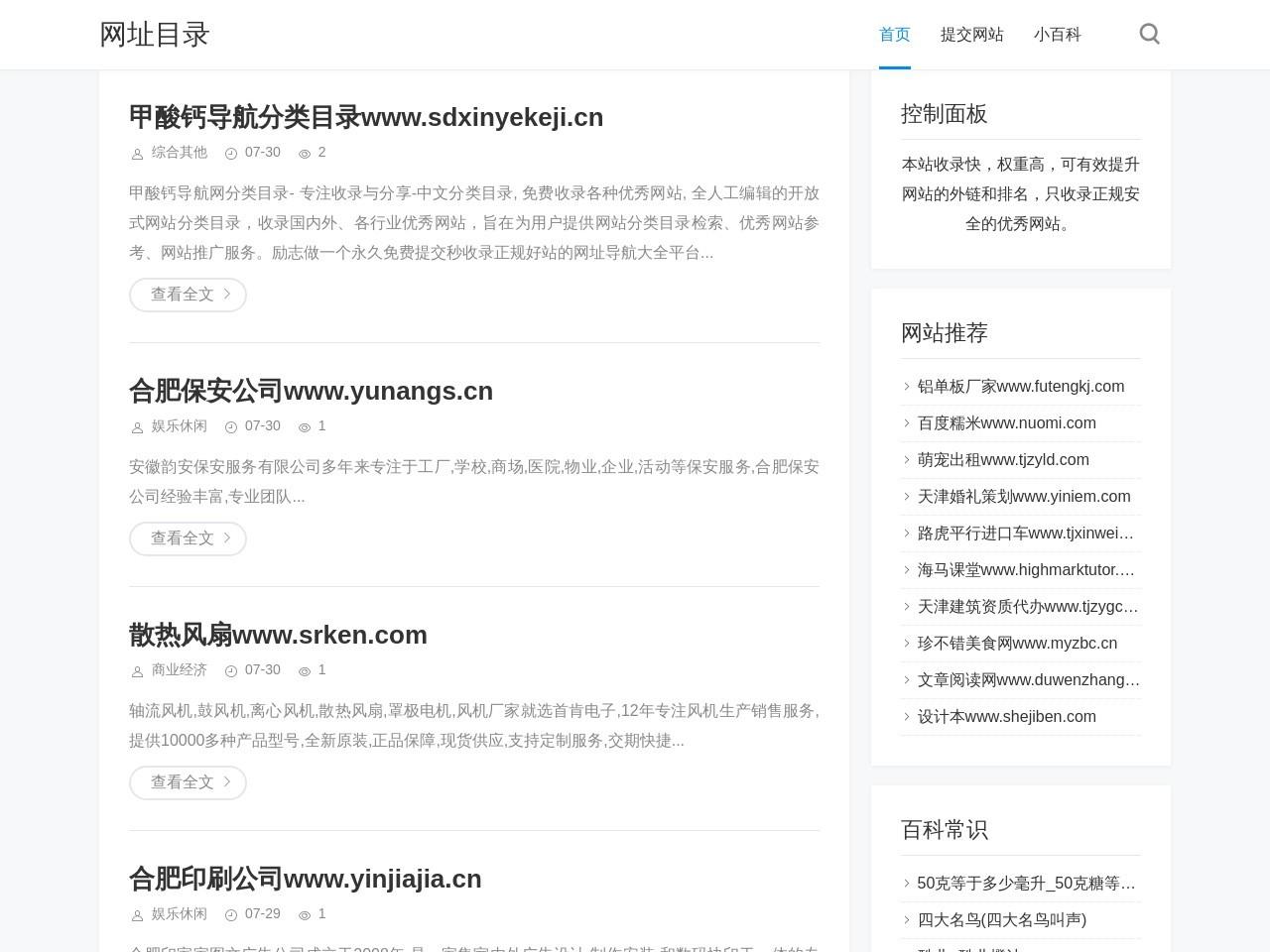 518vip电影网